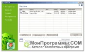 Dr.Web Security Suite скриншот 2