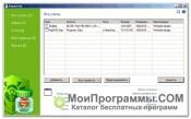 Dr.Web Security Suite скриншот 2