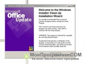 Windows Installer CleanUp Utility скриншот 1