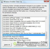 Windows Installer CleanUp Utility скриншот 3