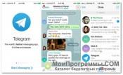 Telegram скриншот 2
