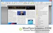 PDF-XChange Editor скриншот 3