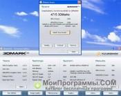 3DMark06 скриншот 4