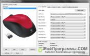 X-Mouse Button Control скриншот 1