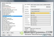 X-Mouse Button Control скриншот 2