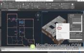 AutoCAD Architecture скриншот 1