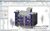 AutoCAD Architecture скриншот 2
