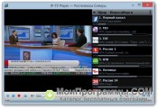 IP-TV Player скриншот 1