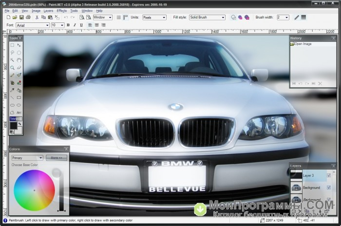 paint net для windows 7 скачать