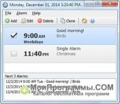 Free Countdown Timer скриншот 3