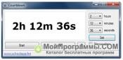 Free Countdown Timer скриншот 4