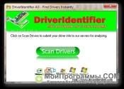 Driver Identifier скриншот 2
