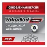 VideoNet Prime