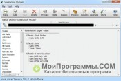 Voxal Voice Changer скриншот 2
