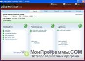 Скриншот Panda Antivirus Pro