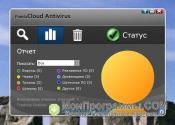Panda Cloud скриншот 2