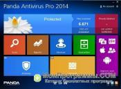 Panda для Windows 8 скриншот 1