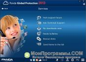 Panda Global Protection скриншот 1