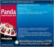 Panda Global Protection скриншот 2