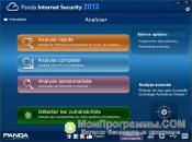 Panda Internet Security скриншот 2
