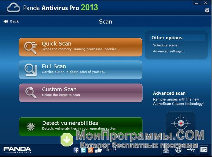 панда антивирус официальный сайт скачать бесплатную версию - фото 3