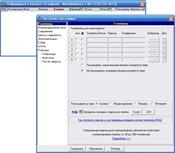 MobileBalance скриншот 1