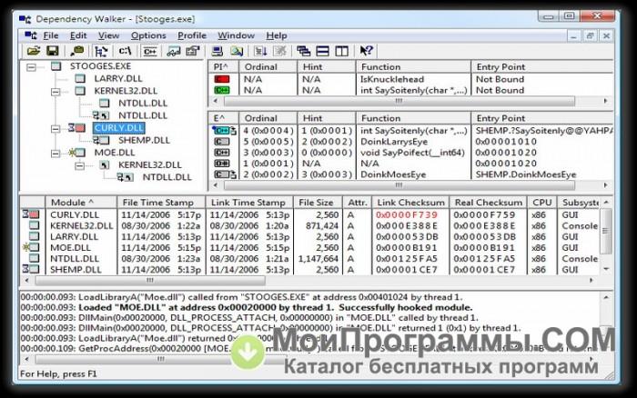 Dependency Walker для Windows 10 скачать бесплатно русская