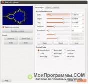 Fractal Explorer скриншот 2