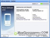 Samsung PC Studio скриншот 3