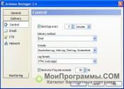 Ardamax Keylogger скриншот 1