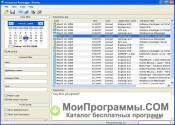 Ardamax Keylogger скриншот 3