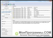 Ardamax Keylogger скриншот 4