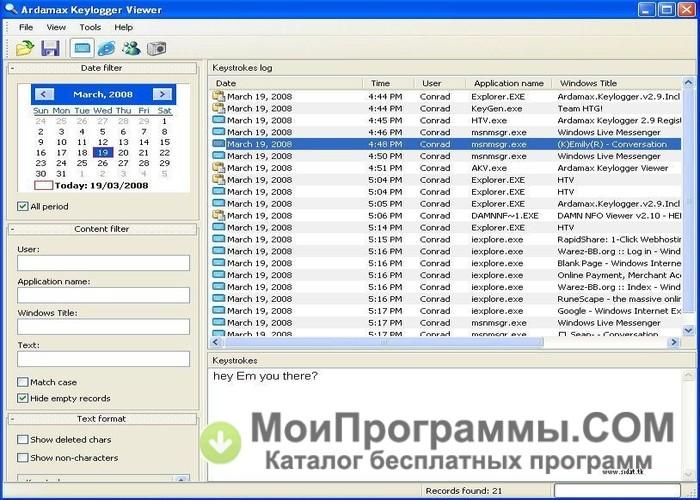 Скачать джипиэс навигатор на компьютер бесплатно без регистрации