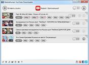 MediaHuman YouTube Downloader скриншот 4