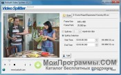 Скриншот Boilsoft Video Splitter