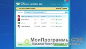 Carambis Software Updater Pro скриншот 3