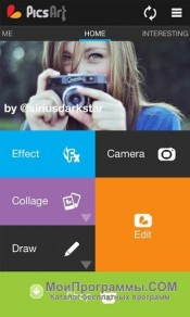 PicsArt скриншот 3