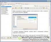 Скриншот TurboSite