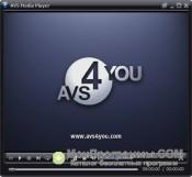AVS Media Player скриншот 1