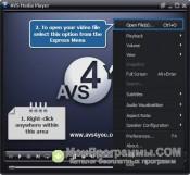 AVS Media Player скриншот 2
