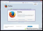 Mozilla Firefox Final скриншот 3