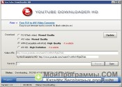 Youtube Downloader HD скриншот 1