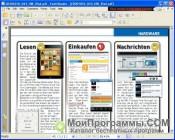Foxit Advanced PDF Editor скриншот 2