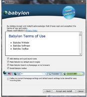 Babylon скриншот 2