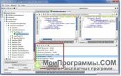 SoapUI скриншот 4