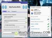 MyPublicWiFi скриншот 4