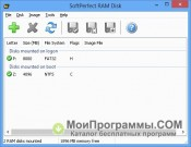 SoftPerfect RAM Disk скриншот 2