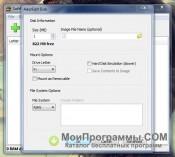 SoftPerfect RAM Disk скриншот 4