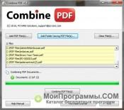 Скриншот PDF Combine