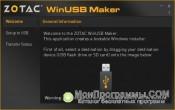 WinUSB Maker скриншот 2